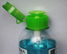 Bioderma Sébium H2O cistící voda 500 ml - s dávkovačem